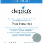 Мастер по сахарной депиляции Depilax
